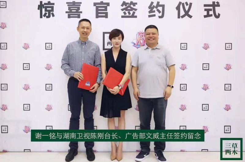 http://himg.china.cn/0/4_775_236852_800_530.jpg