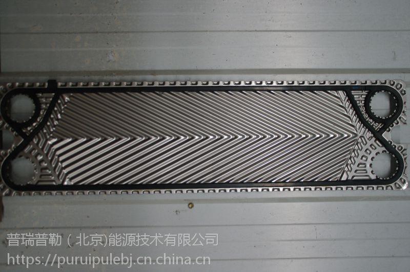 德国GEA换热器 型号VT10 板片可选材质:304、316L、904、钛、SMo254 、镍