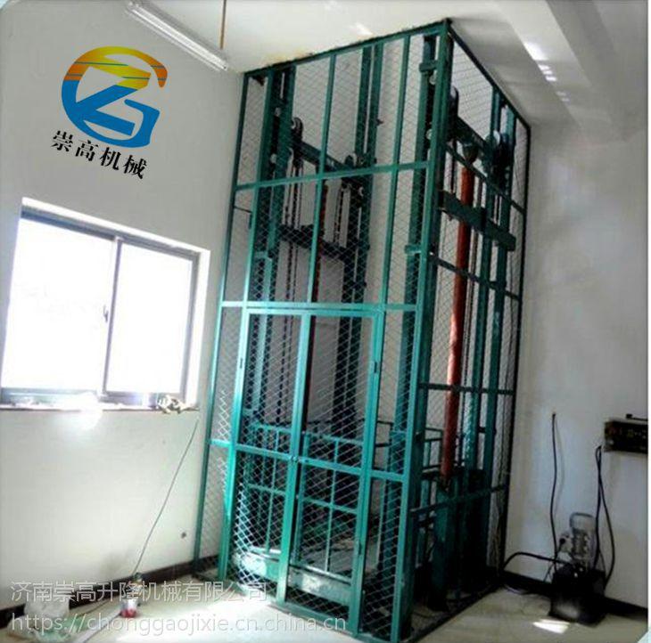 河池市液压式升降货梯型号-7.3米货物电梯厂家报价