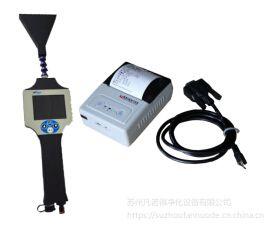 Dop高效过滤器检漏仪 GMP高效空调机组检漏专用