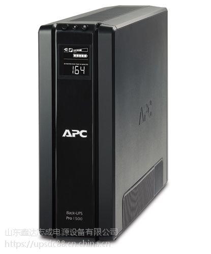 APC UPS电源/施耐德ups报价/施耐德蓄电池