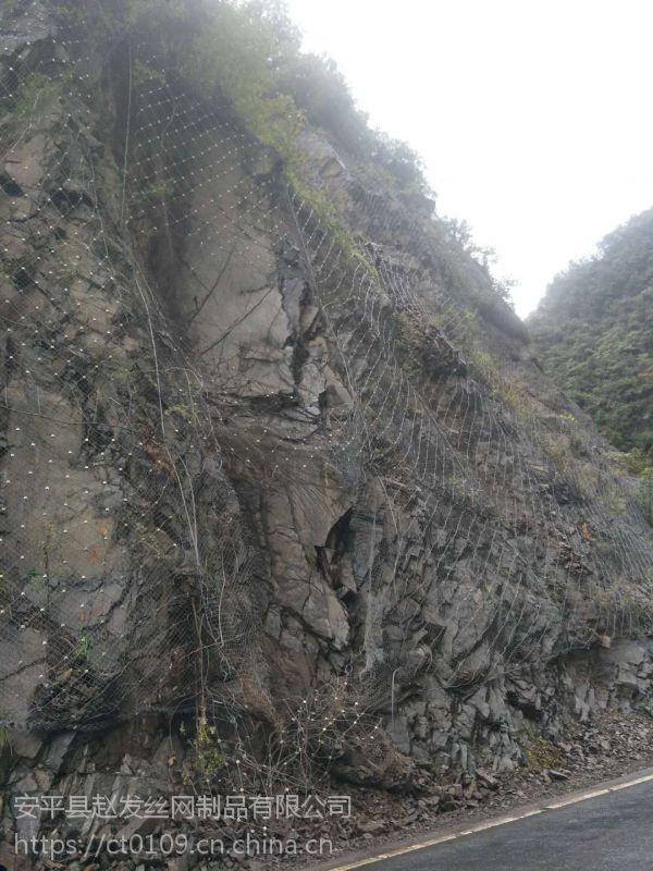 边坡防护土工网生产.柔性防护网生产.公路边坡防护网
