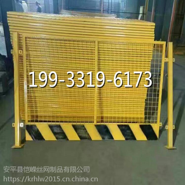 供应建筑施工临边防护基坑护栏地铁小区公路隔离防护栏厂家