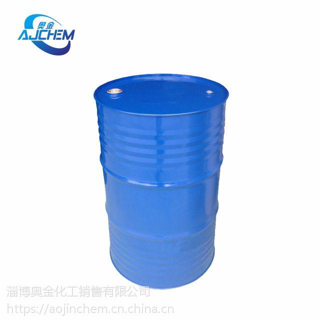 厂家现货供应优级国标齐鲁石化 正丙醇 1-丙醇 质优价廉