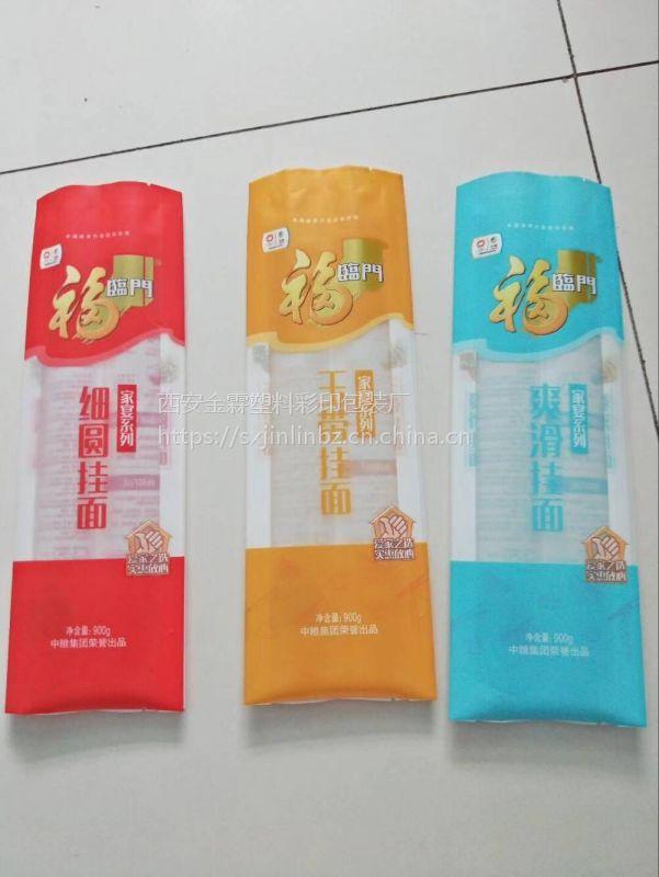 供应黄陵县面条包装袋/供应黄陵县挂面包装袋,可定制生产