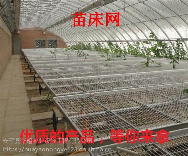 沧州简易大棚搭建 大棚热镀锌管