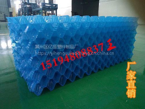 冷却塔填料 凉水塔圆填料 玻璃钢冷却塔方填料 亿恒塑料15194808837