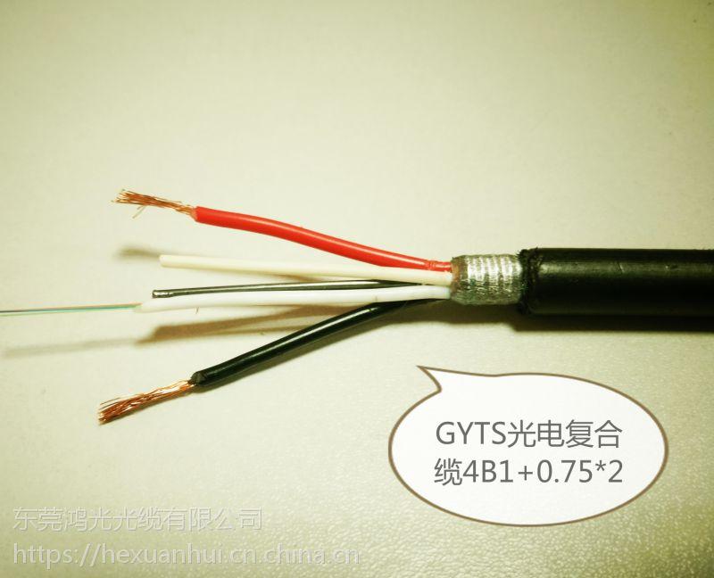 优质电信级室外S护套光电混合光缆GDTS详询何经理13728441457