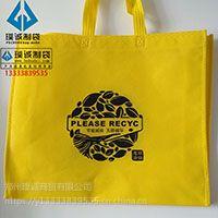 郑州植树节手提袋礼品手提袋定做样品免费