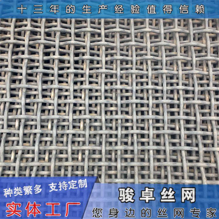 供应铁丝网 黑钢轧花网 平纹编织煤矿铁丝网规格 欢迎来电
