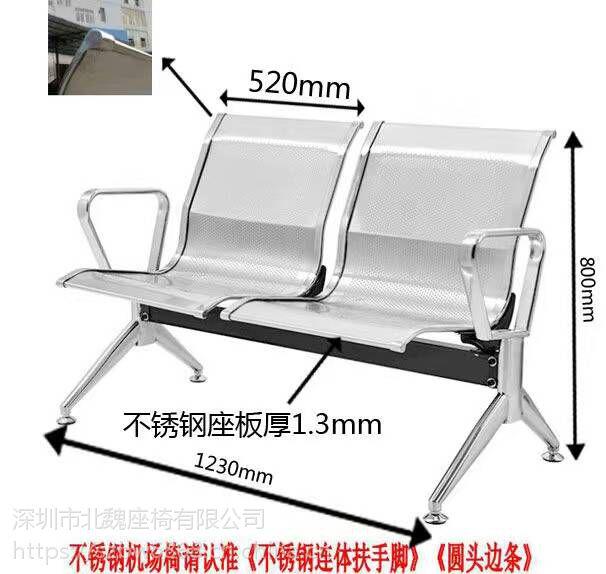 大厅公共区钢制连排椅(办事大厅*等候厅)