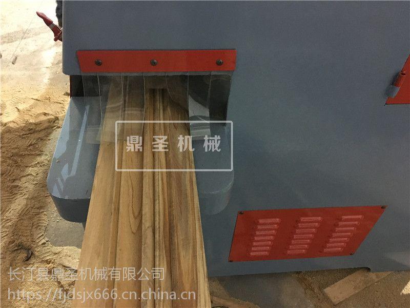 方木多片锯视频/鼎圣机械厂/细木工机械设备/多片锯开板锯