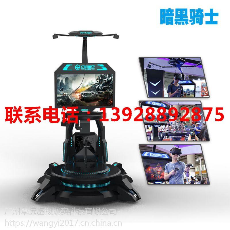 9dvr暗黑骑士全套设备vr设备多少钱一套9d虚拟动感设备厂家
