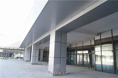 黄石铝单板、庚固建筑、仿木铝单板