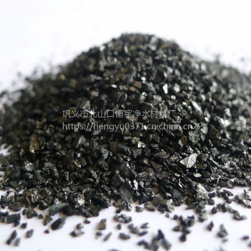 恒宇-厂家直供16-30目废水处理、污水处理用煤质颗粒活性炭