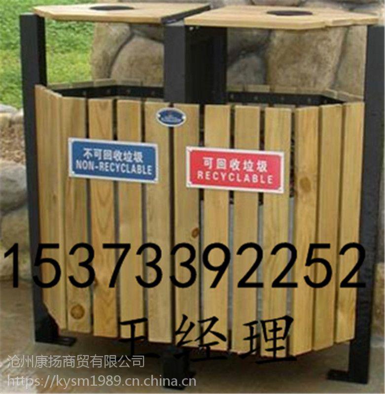 2018河北垃圾桶厂家报价拉料垃圾桶铁皮垃圾桶新材垃圾桶实木防腐木垃圾桶