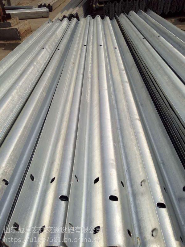 国标镀锌护栏板4320*3.0专业生产