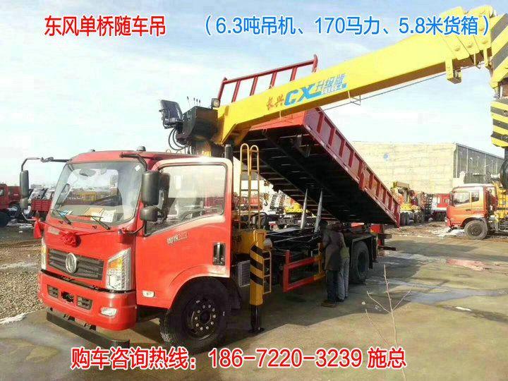 http://himg.china.cn/0/4_776_238878_720_540.jpg