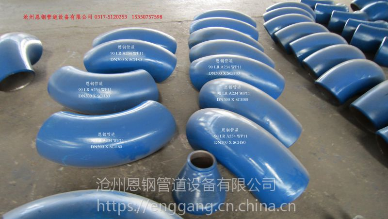 GB/T12459碳钢对焊管件恩钢管道现货销售