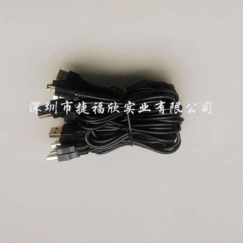 USB线材厂家深圳数据线定制