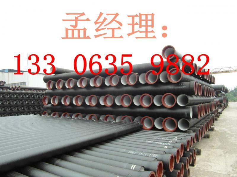 http://himg.china.cn/0/4_776_243134_800_600.jpg