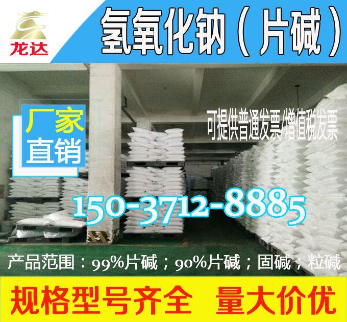 http://himg.china.cn/0/4_777_1001447_680_630.jpg