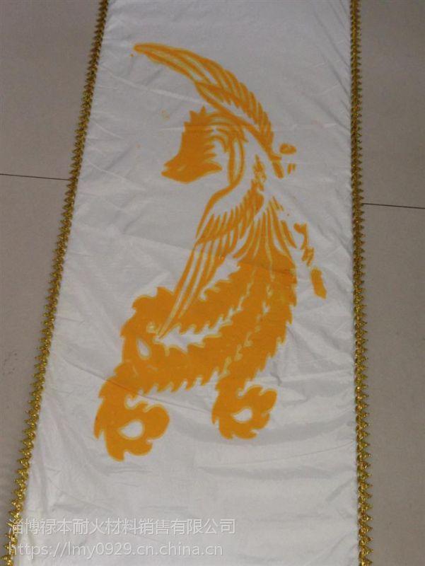 高标准硅酸铝耐火垫殡仪馆寿毯采购专用