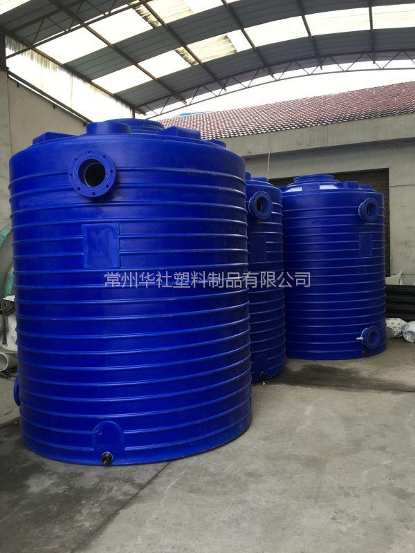 吉林5吨塑料桶 酸碱储运罐塑料水桶