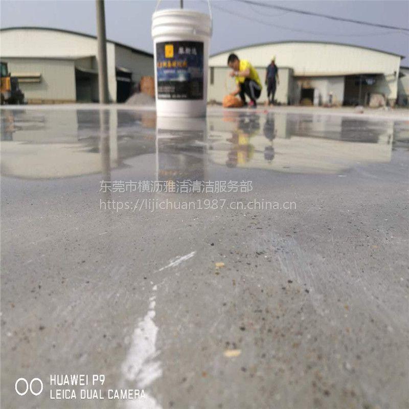 惠州长宁水泥硬化施工——湖镇、石湾地坪硬化公司