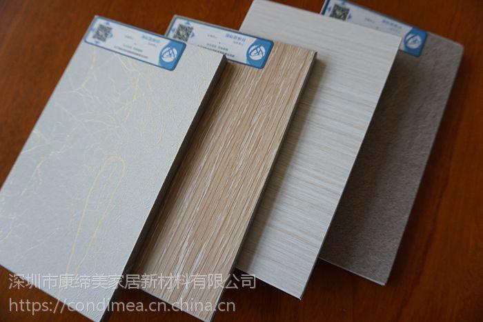 阳江市江城区集成墙面店多吗?有卖水泥纤维板吗?