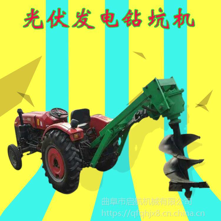 安轮子的挖坑机 启航马路电线杆钻眼机 葡萄园立柱打洞机厂家