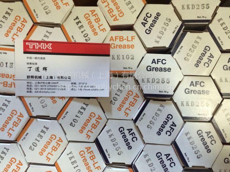 特价供应日本原装进口THK全系列润滑油AFC