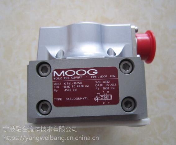 G631-3005B 现货供应 穆格MOOG品优,性价比高 电厂钢厂***爱