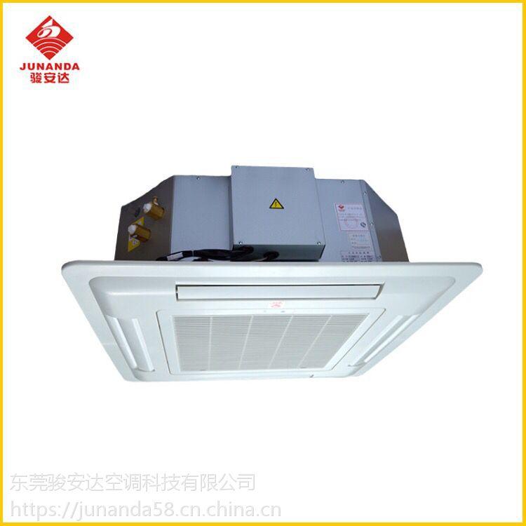 惠州卡式天花机 4匹吸顶式空调 四出风吸顶空调 带遥控强排 厂家