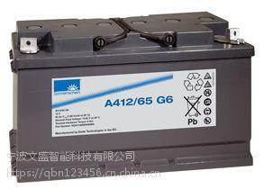 A512/3.5S德国阳光蓄电池总经销胶体蓄电池量大价格更优惠