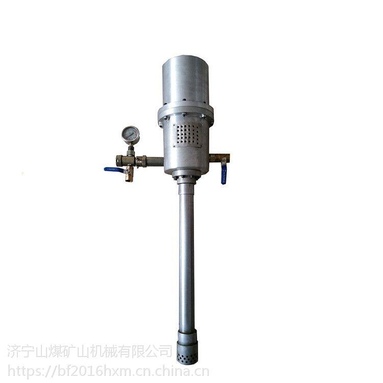QB152便携式注浆泵 山煤机械 供应及时隧道矿井用 便携式气动注浆泵