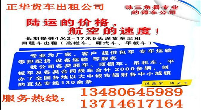 http://himg.china.cn/0/4_777_238232_672_367.jpg
