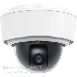 安讯士AXIS P5512-E PTZ 半球形网络摄像机 经济型室外PTZ半球型网络摄像机,具有12