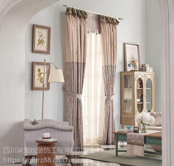 成都窗帘设计 窗帘安装 7克拉帘卷帘舒,看窗前花开花落