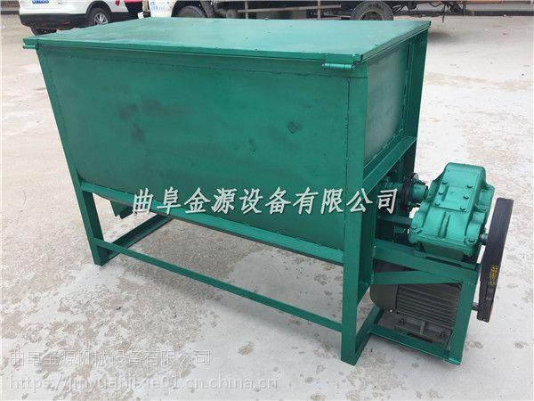 耐腐蚀混料搅拌机 高产量卧式搅拌机