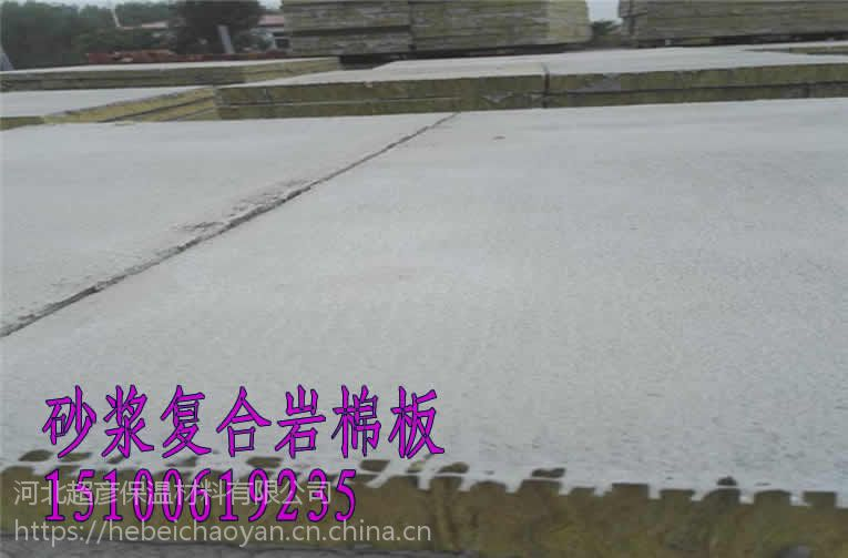 标准岩棉复合板120kg 岩棉憎水保温复合板近期价格