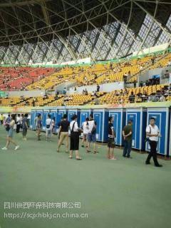 绵阳市移动厕所出租,演唱会展会庆典马拉松临时卫生间租赁