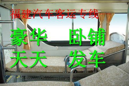 http://himg.china.cn/0/4_778_1042697_450_301.jpg