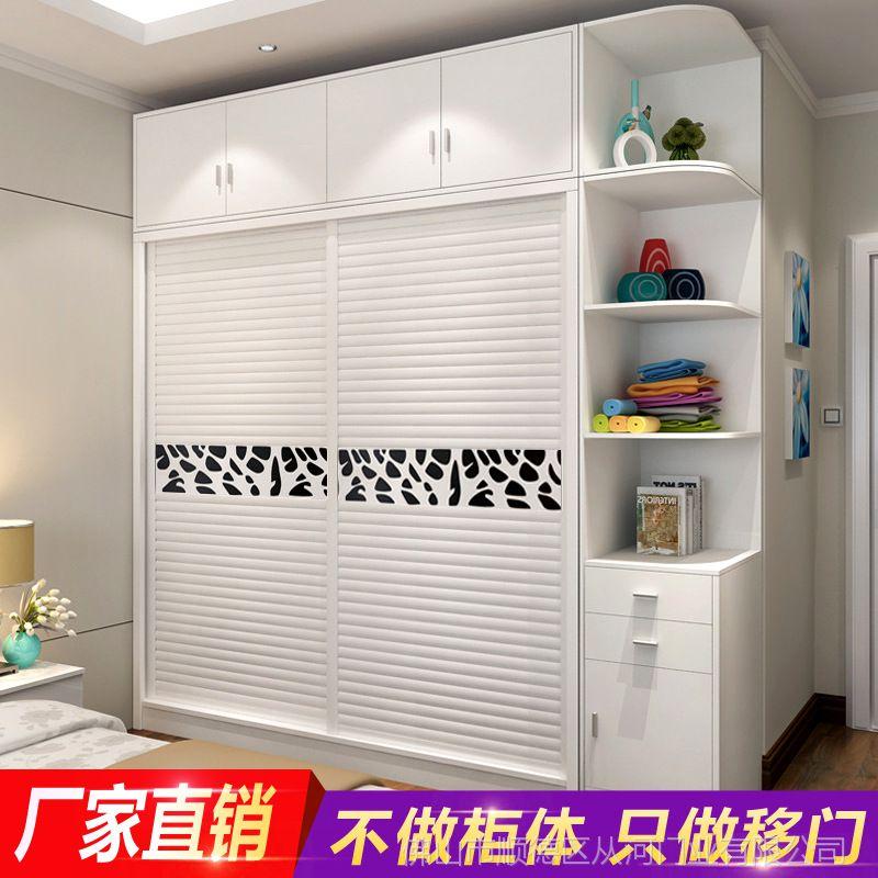 佛山厂家直销卧室百叶板移门 推拉门  加工批发定做滑动门 衣柜门