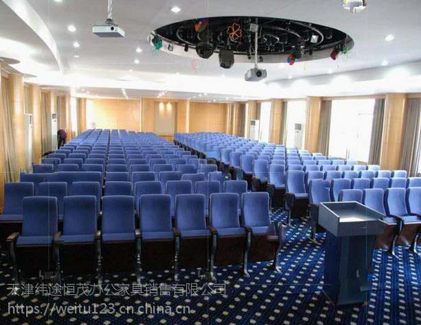礼堂椅 剧院椅 报告厅会议室 连排软座椅 电影院椅 厂家直销