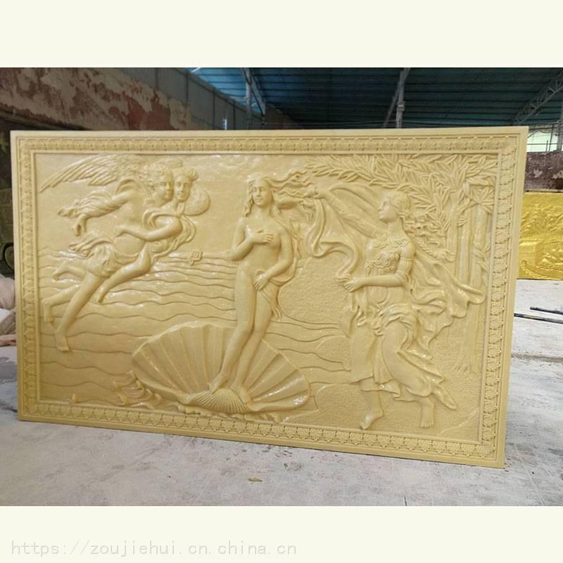 酒店会所高档装饰壁画欧式浴女天使浮雕武城砂岩玻璃钢人物艺术雕塑图片