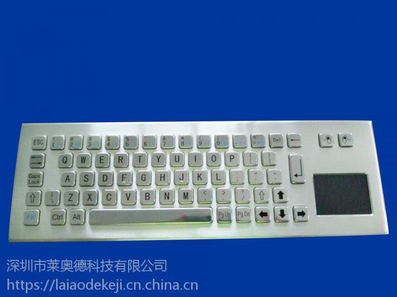 工业触摸板防水键盘厂家OEM供应