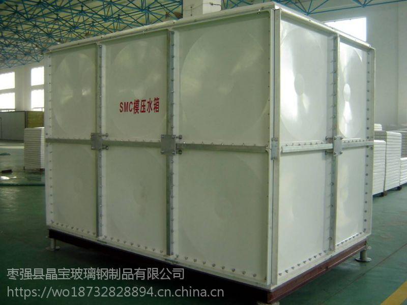 晶宝玻璃钢水箱、消防水箱安装过程