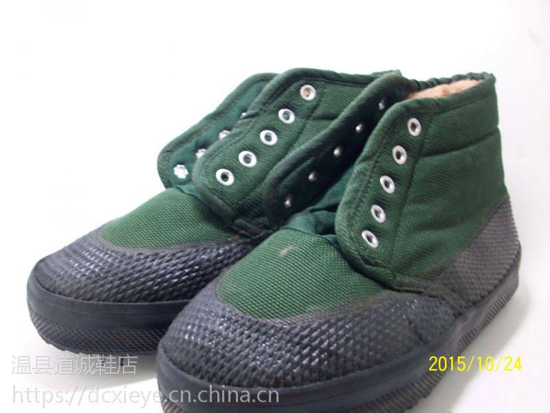 工地农民工穿的棉解放鞋批发