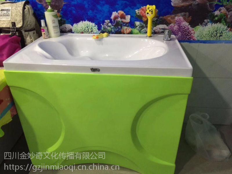 婴儿游泳馆设备之亚克力洗澡盆怎样选择?